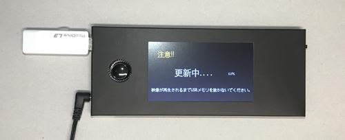 動画更新.jpg